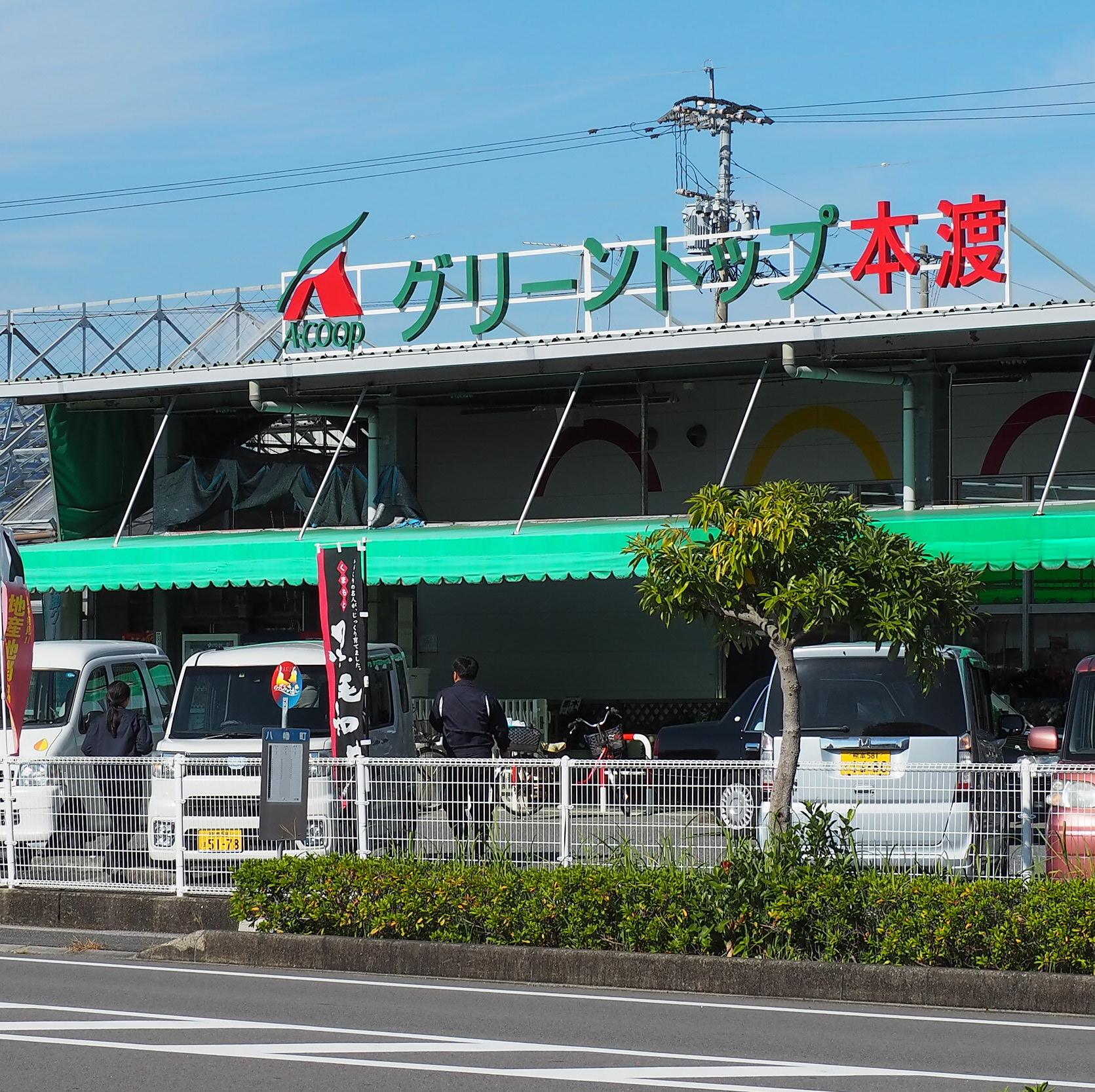 鮮魚店の写真